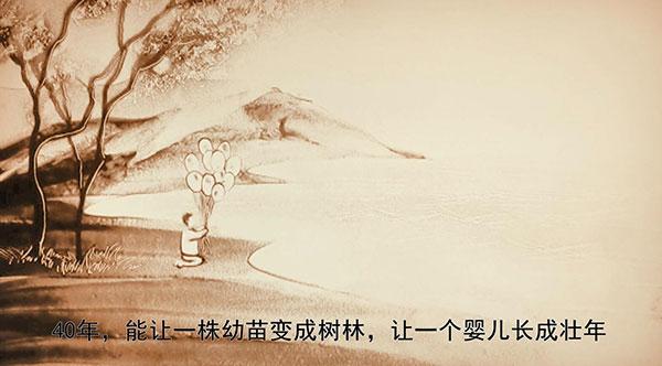 中华必威体育app苹果杂志沙画