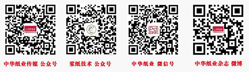 中华必威体育app苹果传媒微信公众号