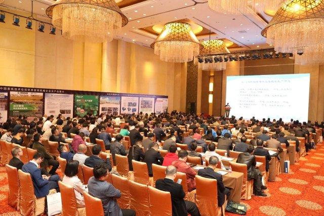 【预告】2019中国浆纸技术论坛暨第十届中华必威体育app苹果浆纸技术论坛将于