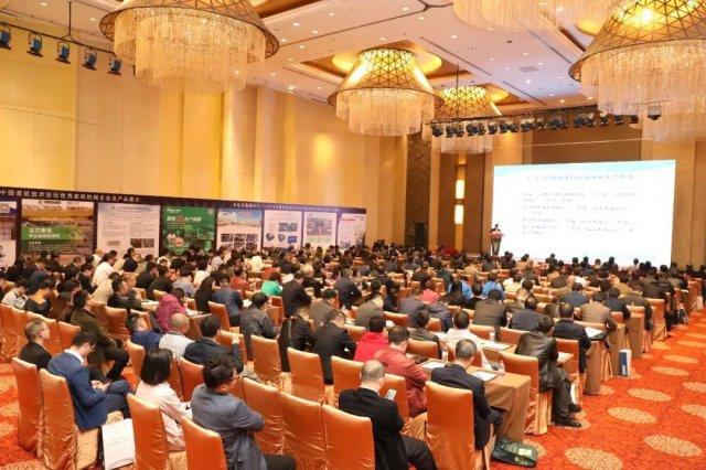 2019中国浆纸技术论坛 会议通知