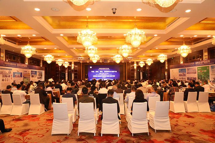 中国浆纸技术论坛暨第八届中华必威体育app苹果浆纸技术论坛