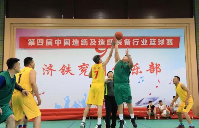 第四届中国必威开户及必威开户装备行业篮球赛